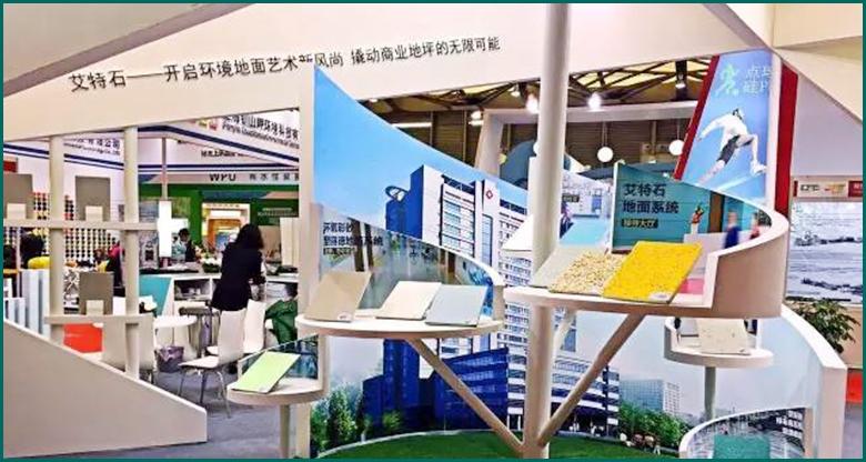 """2016上海国际地坪展:北京航特的""""航特绿闪耀全场"""""""