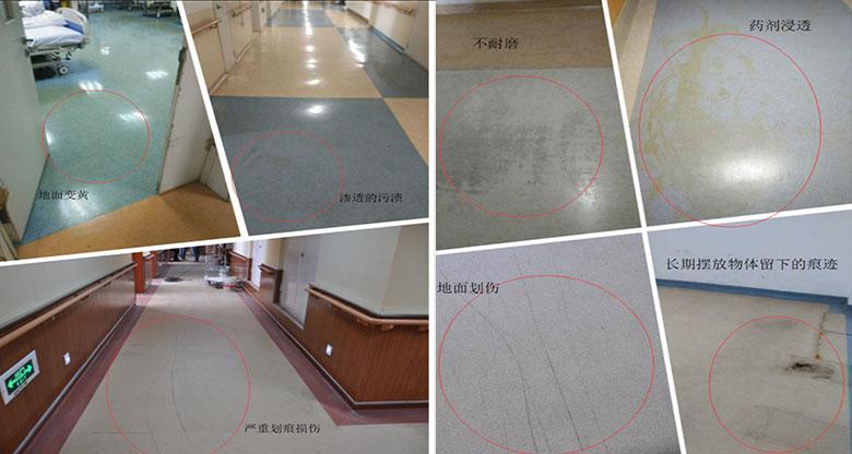PVC地板鼓起,翘边的原因是什么?-航特地坪漆