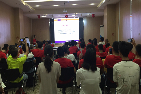 北京航特环氧地坪厂家-酒仙网学习网络营销。