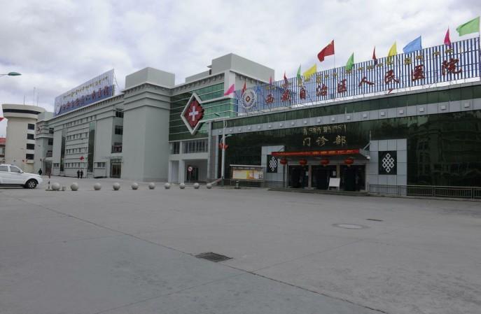 西藏自治区人民医院墙面/地面翻新