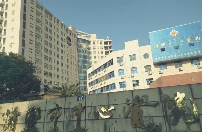 浙江省诸暨市中心医院手术室墙地面翻新