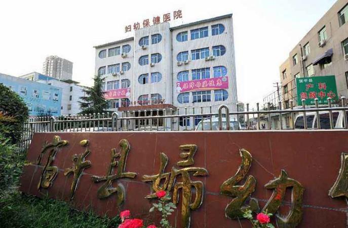 陕西省富平县妇幼保健院墙板翻新