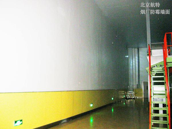 北京防霉墙面漆厂家哪家好?工厂车间环境小卫士!