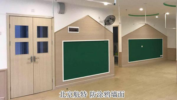 幼儿园墙面装修壁纸?瓷砖?幼儿园防涂鸦墙面漆?用哪种更划算?