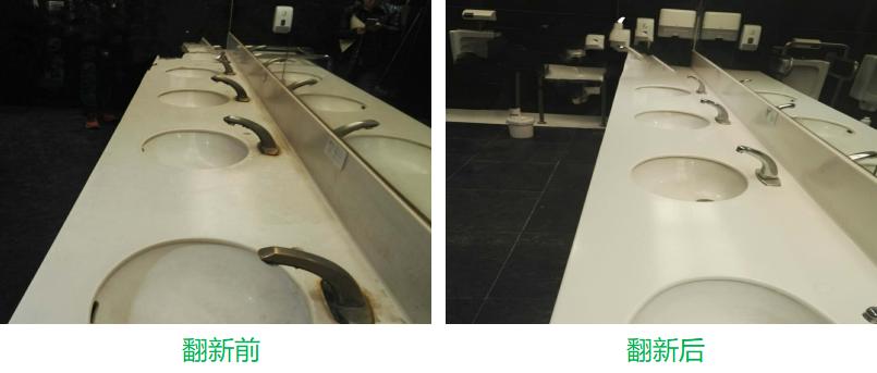 洗手池台面翻新,一招解决人造石、大理石台面被腐蚀问题!