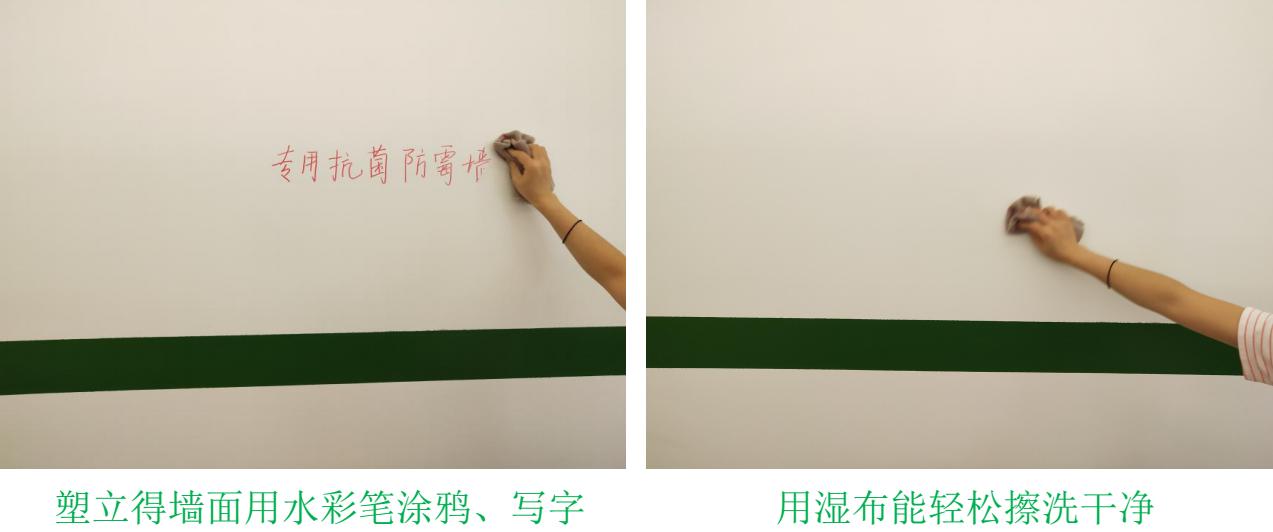 防涂鸦墙面涂料厂家,幼儿园墙面漆应该选哪家?