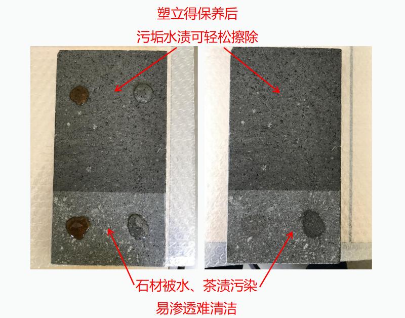 花岗岩地面翻新,哪家翻新效果比较好,更耐用?
