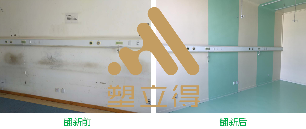 医院抗菌墙面涂料厂家,哪家抗菌防药水污染性能好?