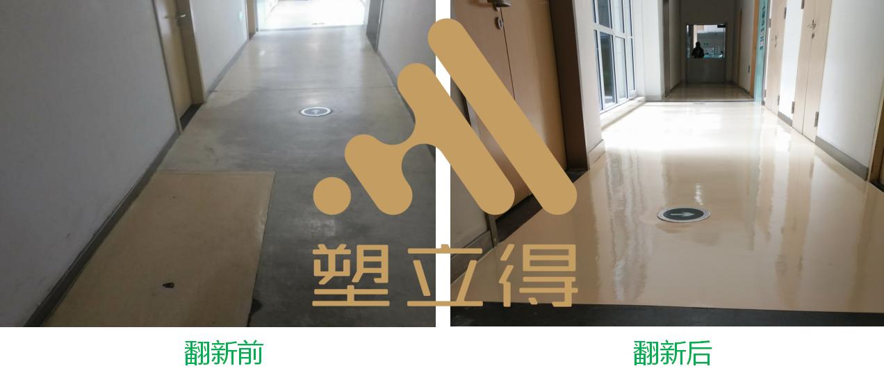 医院PVC地板起鼓怎么处理,一招让PVC崭新如初?