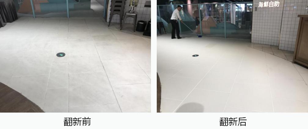 瓷砖地面如何翻新,如何处理瓷砖地面老旧的问题?