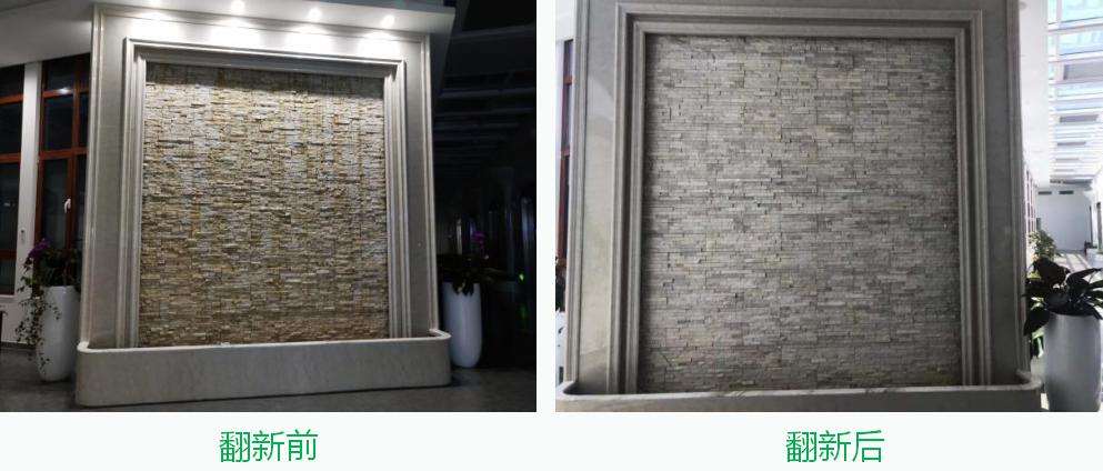 石材墙面保养,如何确保石材墙面的优质性能?