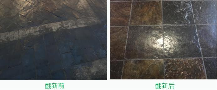 塑立得地面翻新材料,有哪些保养/翻新的工程案例?