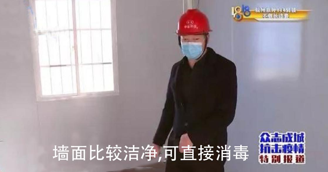 武汉火神山医院建设神速,隐藏的医院建设秘密,你发现了吗?