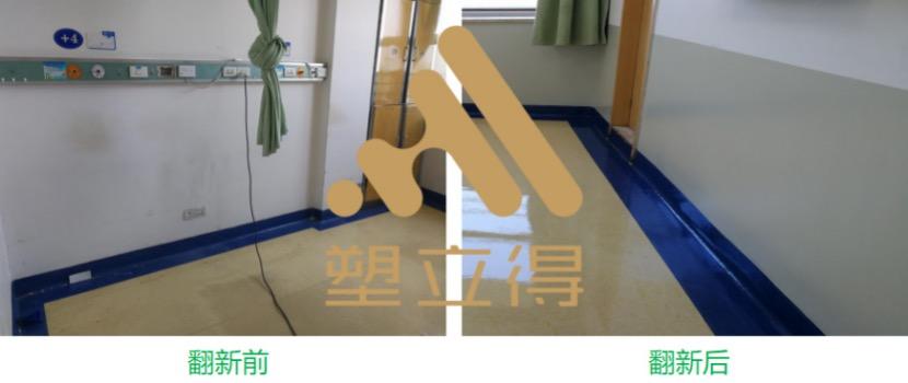 北京航特医院抗菌涂料,为医院带来有自洁功能的墙面环境!