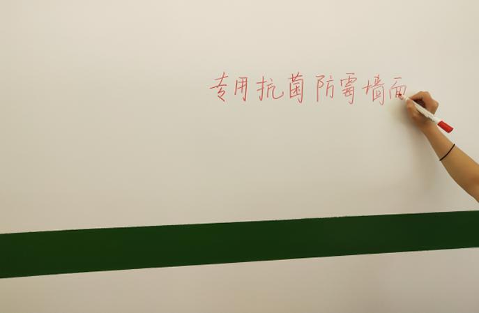 口腔科门诊墙面使用抗菌漆怎么施工