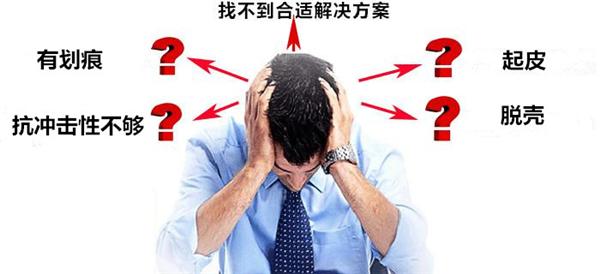 旧pvc地面翻新哪家强,北京航特地坪翻新系统带你翱翔!
