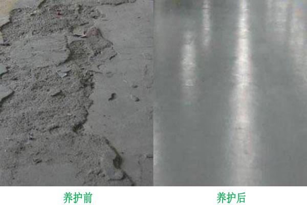 北京航特浅谈:水泥地面起灰起砂的原因与注意事项!!