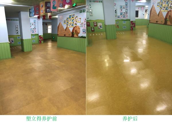山西太原幼儿园地面翻新养护,解决地面耐污性差!