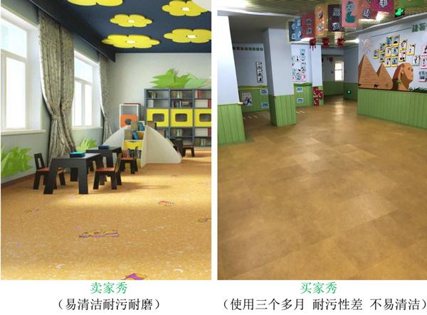 环保地坪涂料生产厂家的生存之道1-北京航特地坪涂料厂