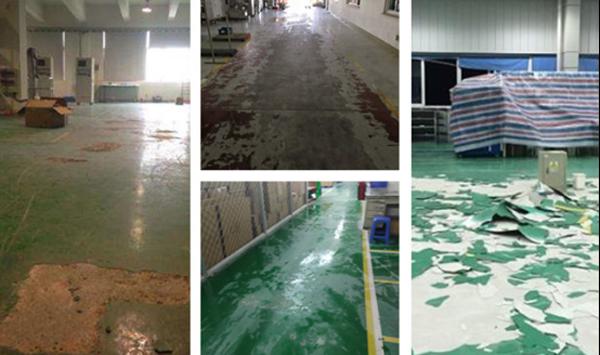 生产厂房新建或翻新环氧地坪漆起皮怎么办!