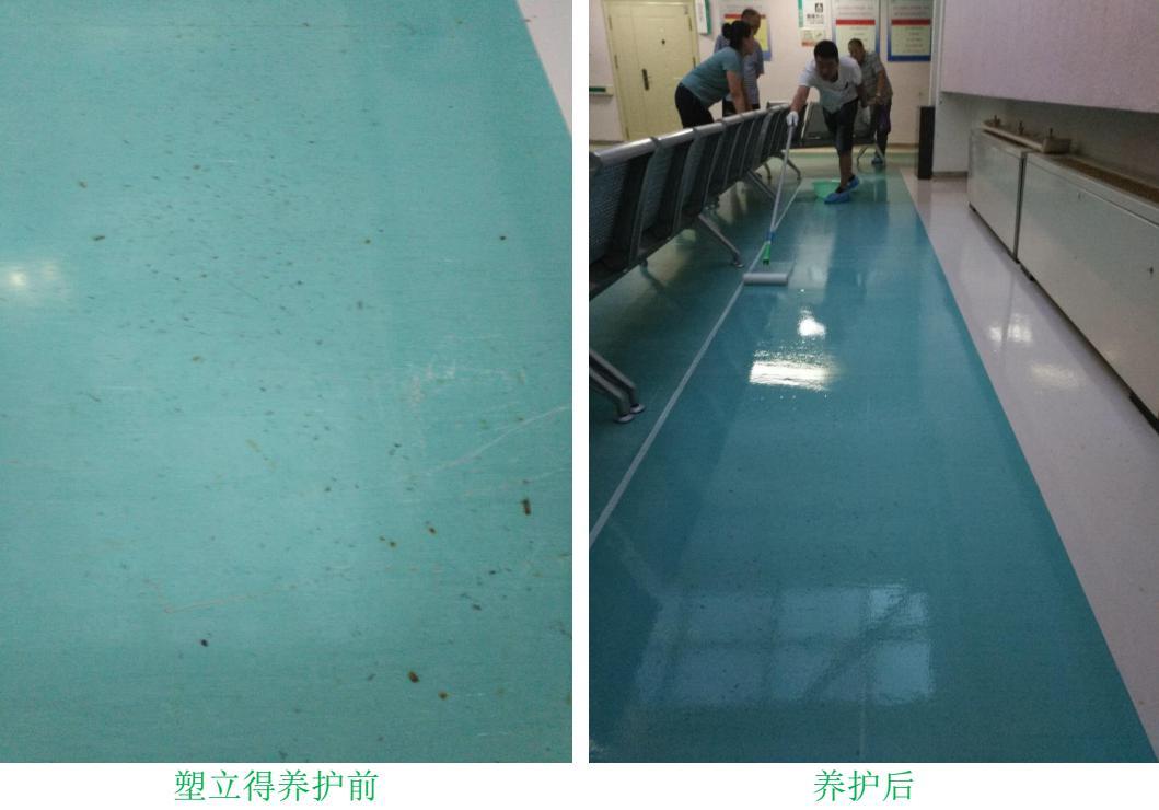 医院大厅旧地面易脏污、难清洁怎么处理?