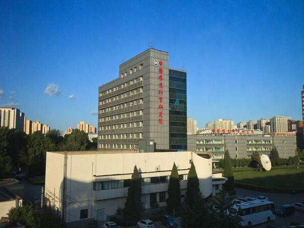 中国环境科学研究院环氧地坪起皮翻新-塑立得