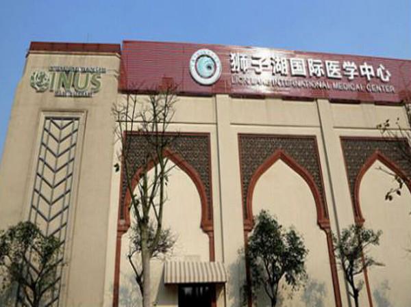 广东省清远市狮子湖国际医学中心PVC地板养护