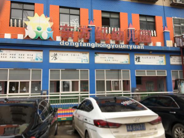 湖南长沙东方红幼儿园PVC地板翻新-航特地坪漆厂家