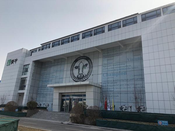 蒙牛乳业北京分公司使用防涂鸦墙面涂料进行墙面翻新