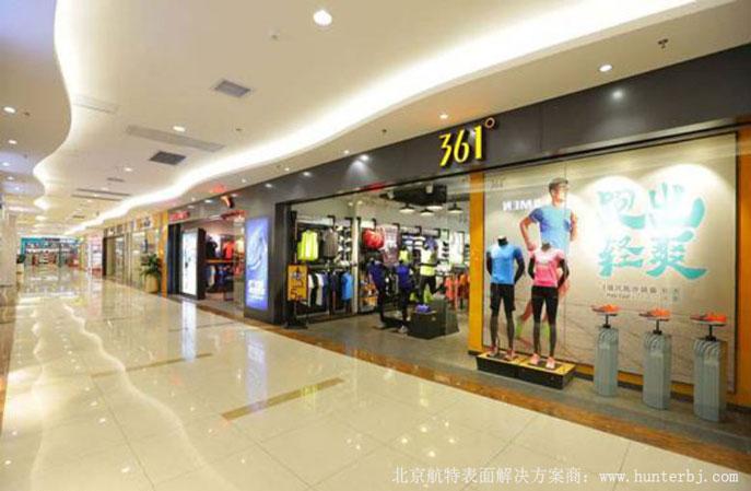 商场地面翻新改造业绩提升新方法你知道吗?北京地面解决方案