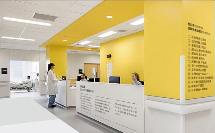 医疗抗菌墙地一体化,医院完美抑菌无负担。